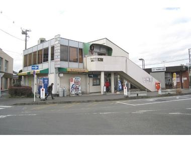 平山城址公園駅前店舗