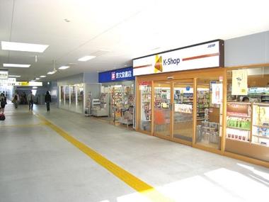 桜上水駅橋上店舗