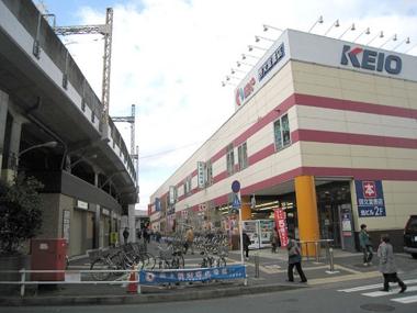 京王高尾ビル