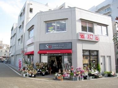 芦花公園駅南側店舗