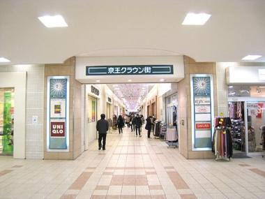 京王クラウン街笹塚