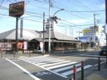 東橋本2丁目店舗