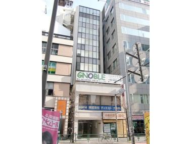 新宿GSビル