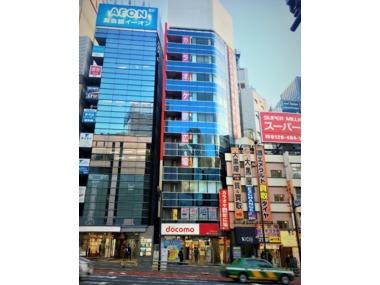 新宿駅前サウスビル