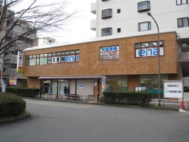 京王高尾マンション店舗